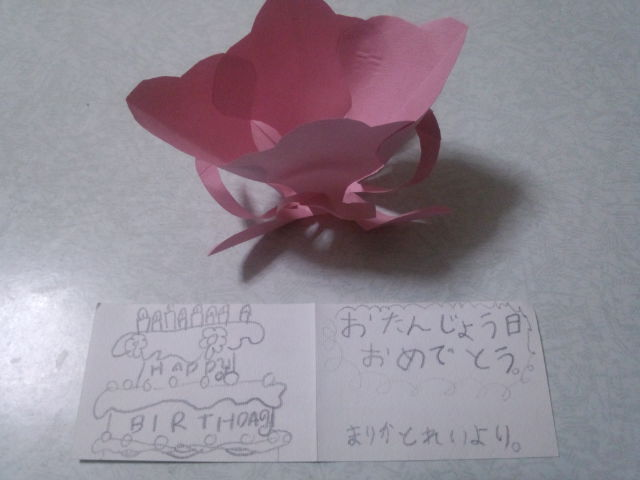 IMG_20121022_234744.jpg